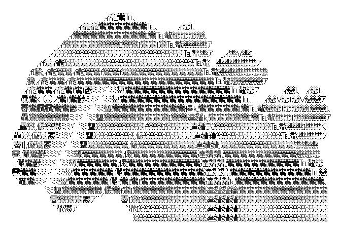 ゴジラ(シン・ゴジラ)-AA1