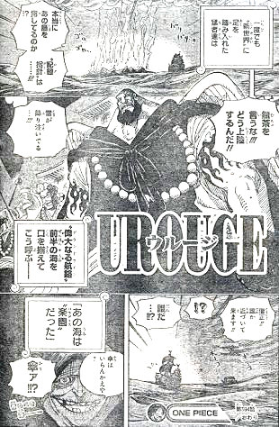 ウルージさん(ワンピース)-10