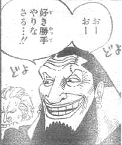 ウルージさん(ワンピース)-3