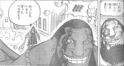 ウルージさん(ワンピース)-8