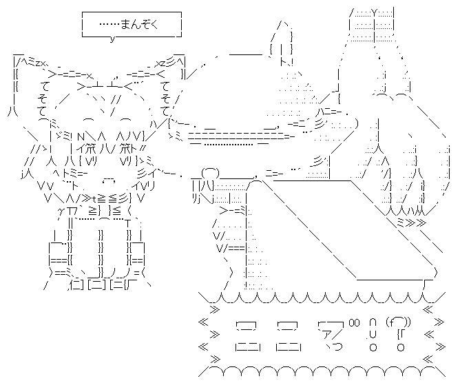 スナネコ・サーバル・かばんちゃん(けものフレンズ)-AA2