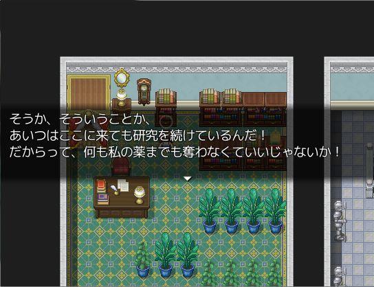 zakuzaku88-48