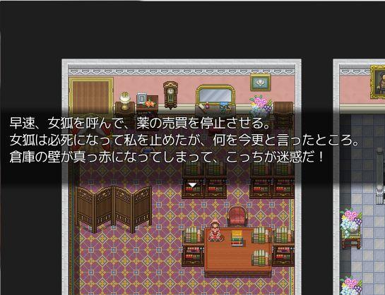 zakuzaku89-53