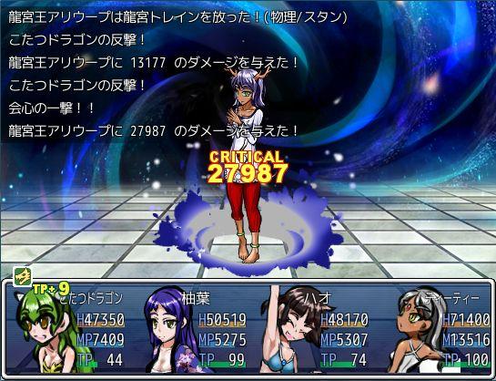 zakuzaku91-31