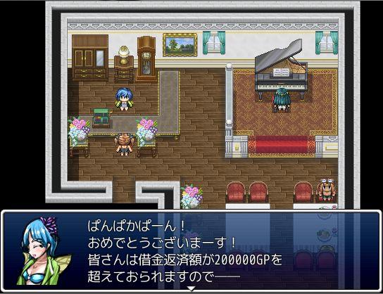 zakuzaku101-177