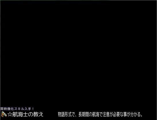 zakuzaku98-75
