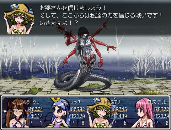 zakuzaku103-48