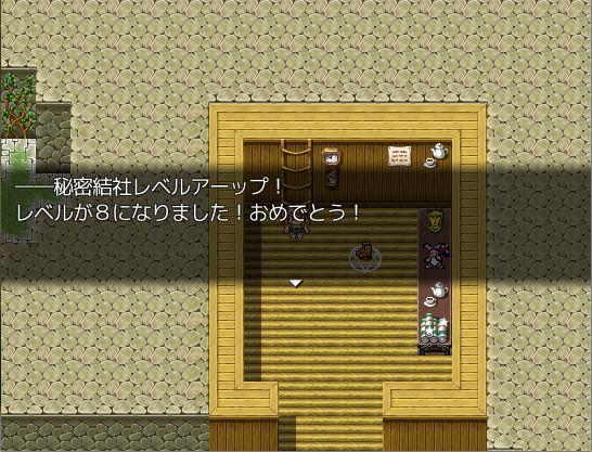 zakuzaku109-98
