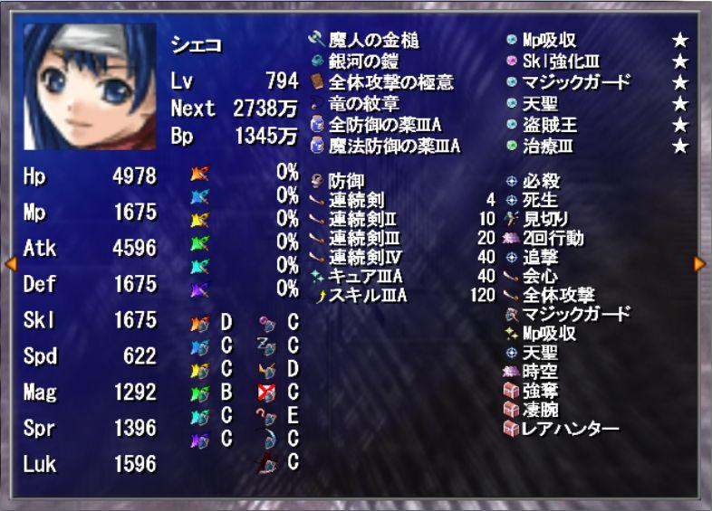 名もなき島改-12