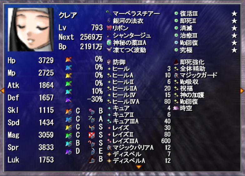 名もなき島改-13