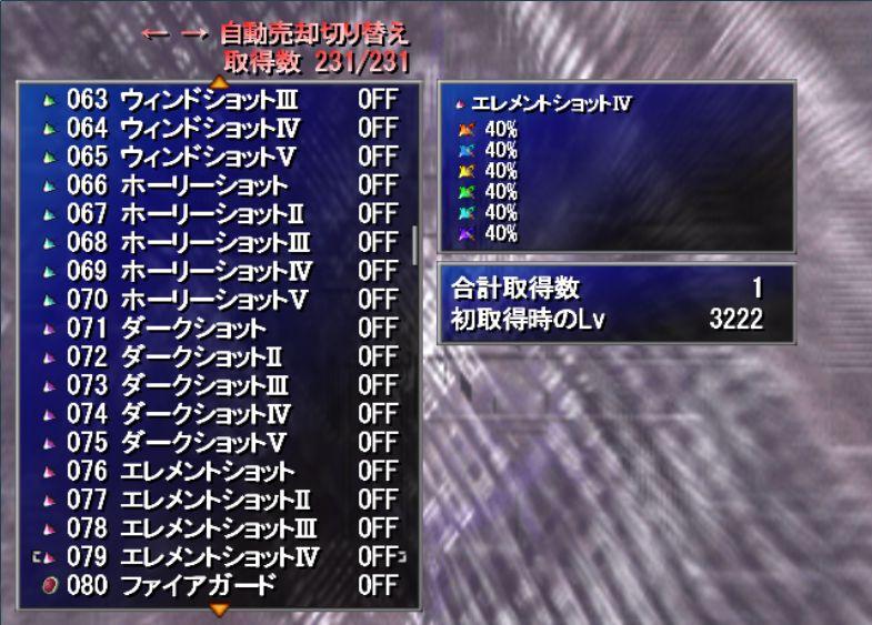 名もなき島改-27