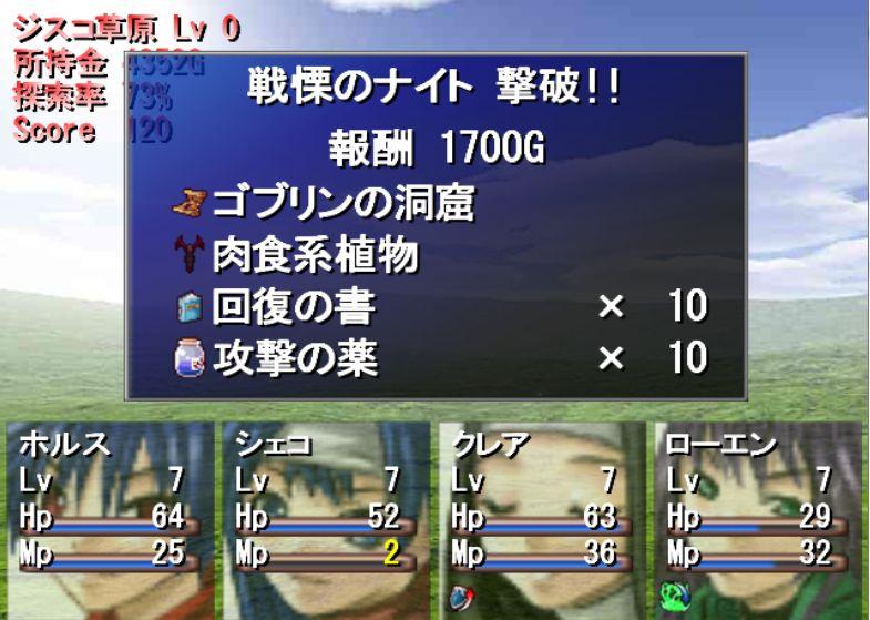 名もなき島改-3