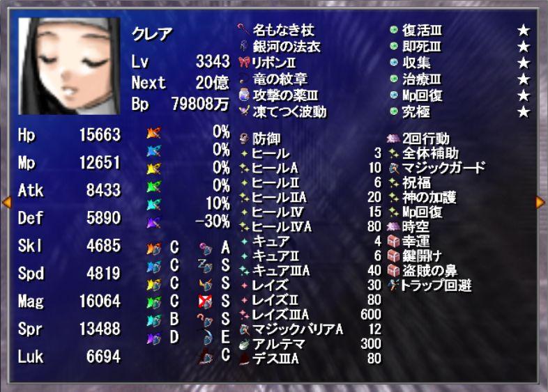 名もなき島改-32