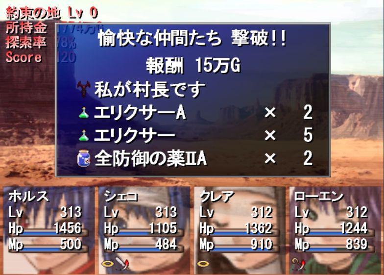 名もなき島改-5