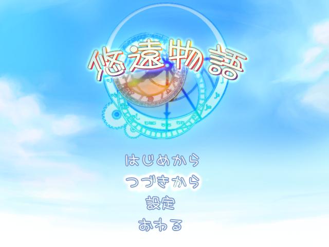 yuuen-075-0