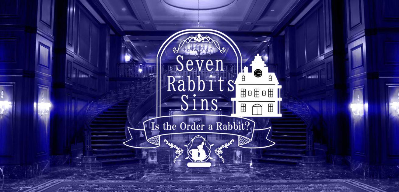 ご注文はうさぎですか?:Seven Rabbits Sins-2